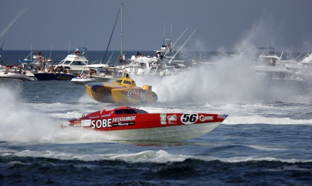 NP_312303_CLIF_SUPERBOAT_7